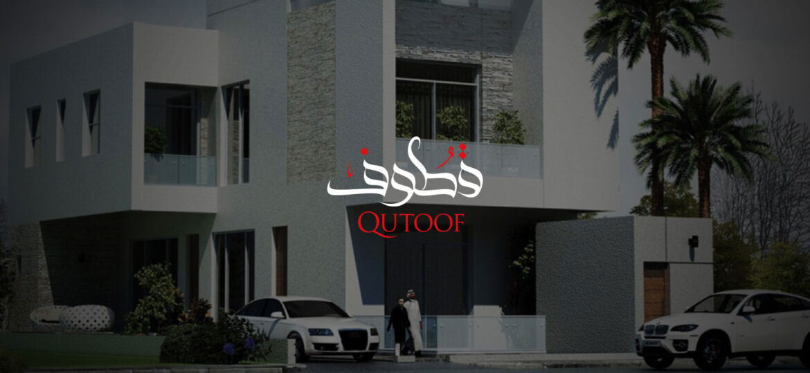 Qutouf-Featured
